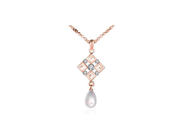 N466 Pearl pendant